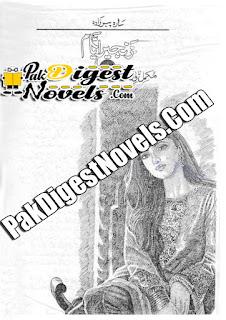 Zanjeer-E-Ayaam (Complete Novel) By Sara Pirzada