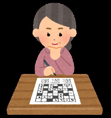 クロスワードパズルを解く人のイラスト(おばあさん)