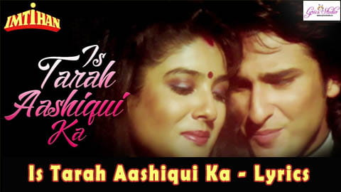 is tarah aashiqui ka lyrics hindi - Kumar Sanu