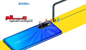 مواصفات و مميزات تكنو TECNO Spark 5 مواصفات و سعر موبايل  تكنو TECNO Spark 5  - هاتف/جوال/تليفون تكنو  TECNO Spark 5