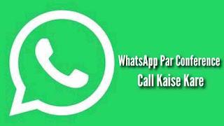 WhatsApp Par Conference Call Kaise Kare
