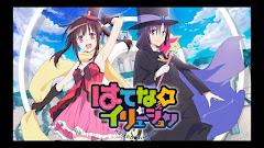 Download Hatena Illusion Episode 4 Subtitle Indonesia