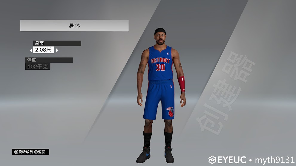Rasheed Wallace Cyberface and Body Model V2 by myth25 and mr.star [FOR 2K21]