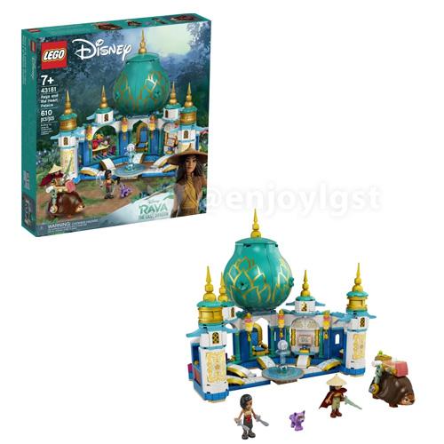 レゴ(LEGO) ディズニー・プリンセス ラーヤとハート・パレス 43181