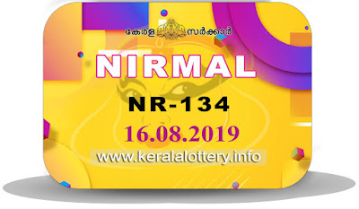 "KeralaLottery.info, ""kerala lottery result 16 08 2019 nirmal nr 134"", nirmal today result : 16-08-2019 nirmal lottery nr-134, kerala lottery result 16-8-2019, nirmal lottery results, kerala lottery result today nirmal, nirmal lottery result, kerala lottery result nirmal today, kerala lottery nirmal today result, nirmal kerala lottery result, nirmal lottery nr.134 results 16-08-2019, nirmal lottery nr 134, live nirmal lottery nr-134, nirmal lottery, kerala lottery today result nirmal, nirmal lottery (nr-134) 16/8/2019, today nirmal lottery result, nirmal lottery today result, nirmal lottery results today, today kerala lottery result nirmal, kerala lottery results today nirmal 16 8 19, nirmal lottery today, today lottery result nirmal 16-8-19, nirmal lottery result today 16.8.2019, nirmal lottery today, today lottery result nirmal 16-08-19, nirmal lottery result today 16.8.2019, kerala lottery result live, kerala lottery bumper result, kerala lottery result yesterday, kerala lottery result today, kerala online lottery results, kerala lottery draw, kerala lottery results, kerala state lottery today, kerala lottare, kerala lottery result, lottery today, kerala lottery today draw result, kerala lottery online purchase, kerala lottery, kl result,  yesterday lottery results, lotteries results, keralalotteries, kerala lottery, keralalotteryresult, kerala lottery result, kerala lottery result live, kerala lottery today, kerala lottery result today, kerala lottery results today, today kerala lottery result, kerala lottery ticket pictures, kerala samsthana bhagyakuri"