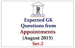 IBPS PO Mains 2015- Expected GK Questions from Recent Appointments (August 2015) Set-2