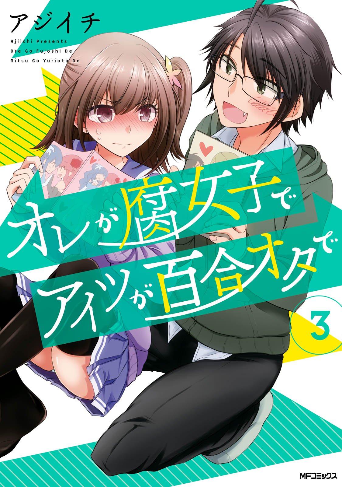 Baca Komik Ore ga Fujoshi de Aitsu ga Yuri-ota de Bahasa Indonesia Chapter 12 - komikindo