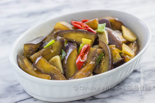 Sweet & Sour Eggplants02