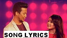 Shundori Romoni Bengali Song Lyrics
