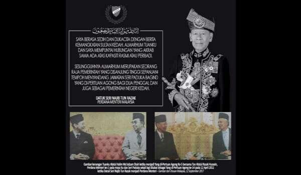 [Video] Sidang Media Oleh YAB Datuk Seri Najib Razak berkenaan kemangkatan Almarhum DYMM Al-Sultan Kedah Darul Aman