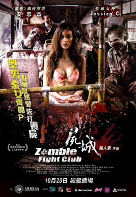 Film Zombie Fight Club (2014) BRRip Subtitle Indonesia