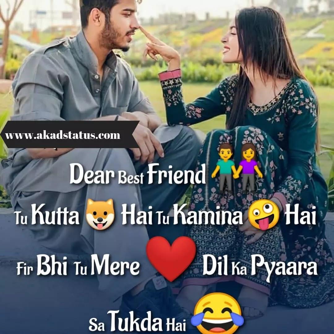 Happy shayari Images, Happy status Images, happy quotes, happy love shayari Images