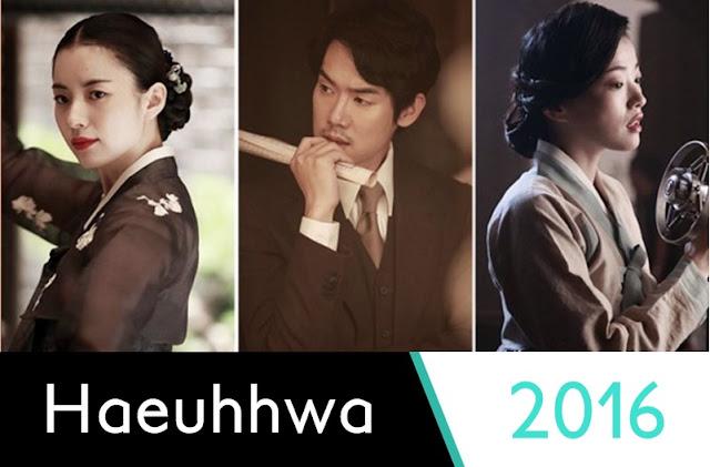 Haeuhhwa Upcoming Korean Movie 2016 - Han Hyo-Joo & Yoo Yeon-Seok