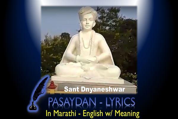 Pasaydan Lyrics - Marathi With Meaning - English