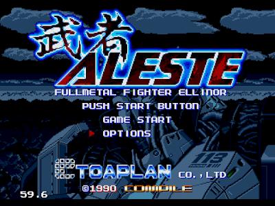 【MD】 武者:ALESTE原版+雙副機甲、火力最強無敵Hack版!