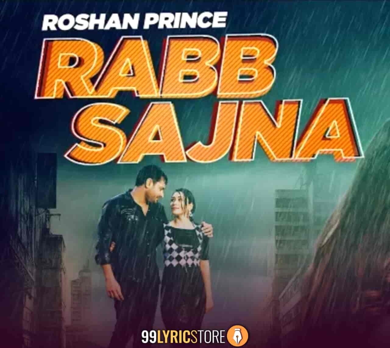 Rabb Sajna Punjabi Song Images From Movie Zakhmi