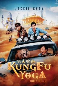 Watch Kung Fu Yoga Online Free in HD