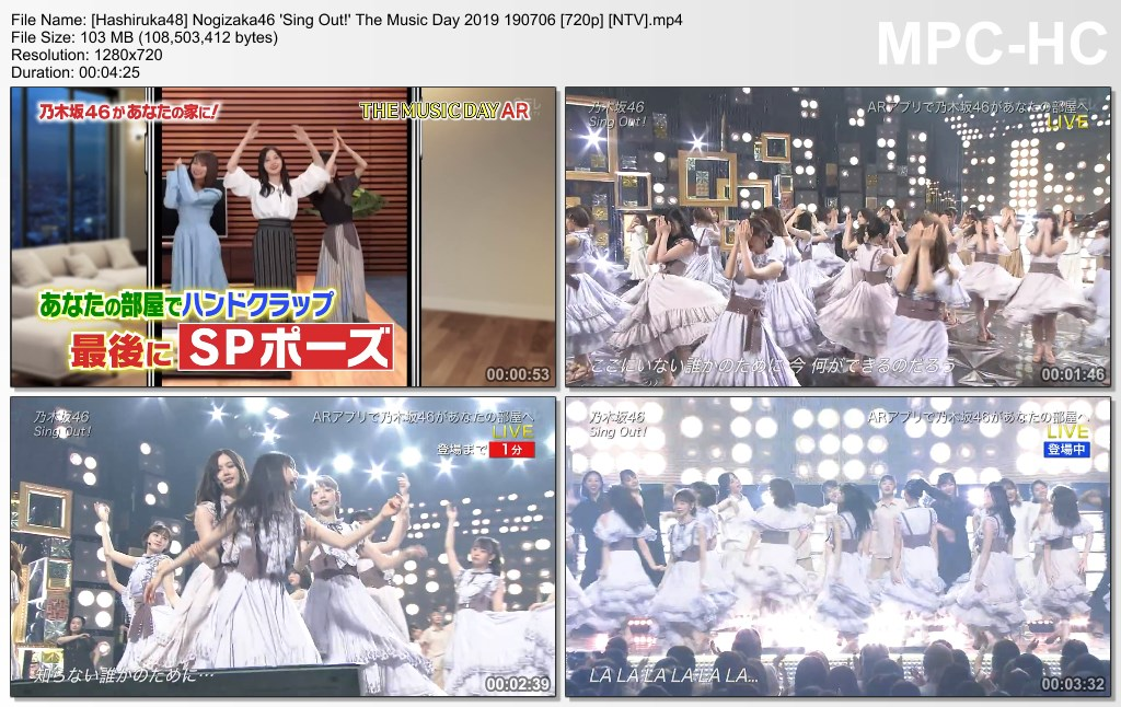 Nogizaka46 'Sing Out!' The Music Day 2019 190706 (NTV) - Hashiruka48