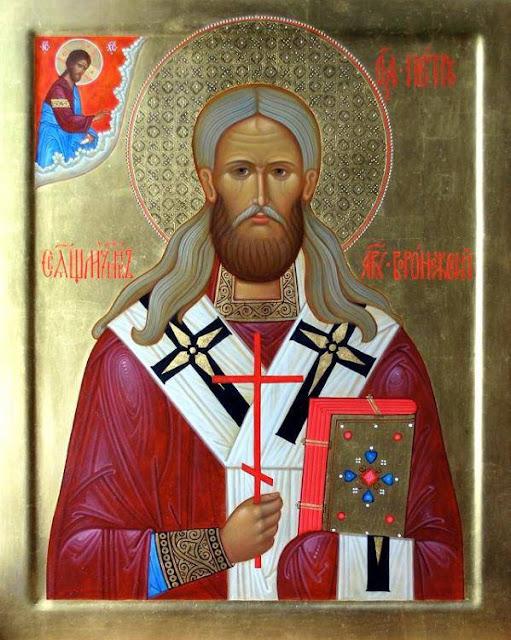 Икона священномученика Петра (Зверева)