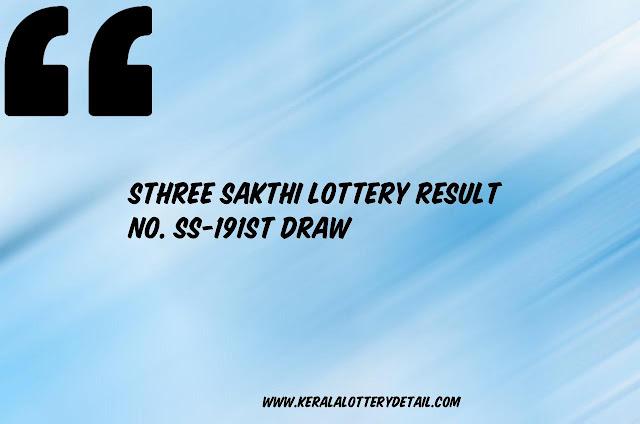 Sthree_Sakthi_Lottery_Result_Live