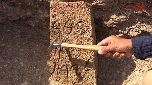 Phoenician stele with 'Servant of Melqart' engraving discovered in Mozia