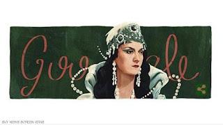 تعرف على الفنانة بهيجة حافظ التي يحتفل جوجل بها