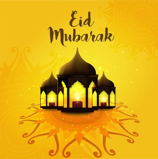 2018 Eid Mubarak Shayari & SMS In Hindi With Images ❤