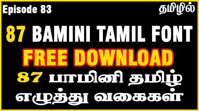Bamini tamil font for windows