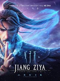 Jiang Ziya Subtitrat în Română 2020