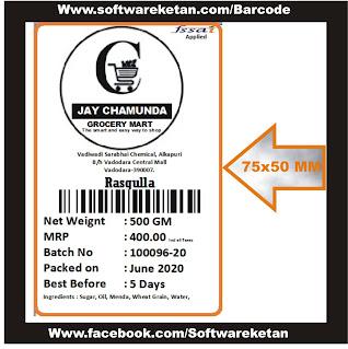 Chamunda Floor Mill 75x50 Thermal Barcode Design Crystal Report