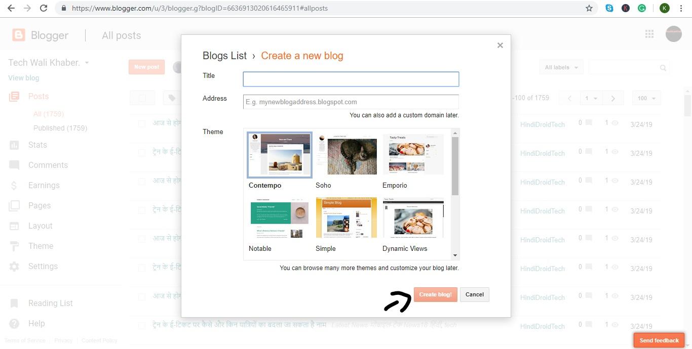 Blog kya hota he Online free blog kaise banaye