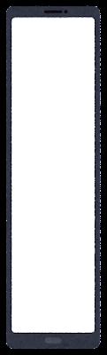 スマートフォン型の座布団(黒・縦長2)