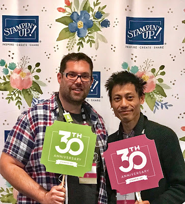Barry & Jay of Mitosu Crafts UK Independent Stampin' Up! Demonstrator, Cardmaking & Papercraft Creative Coaches