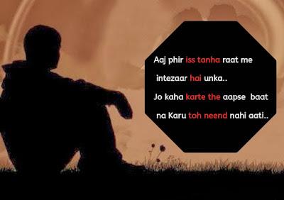 Aaj phir iss tanha | Sad Shayari