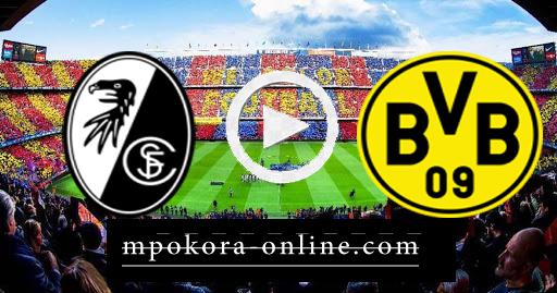 نتيجة مباراة بوروسيا دورتموند وفرايبورج بث مباشر كورة اون لاين 03-10-2020 الدوري الالماني