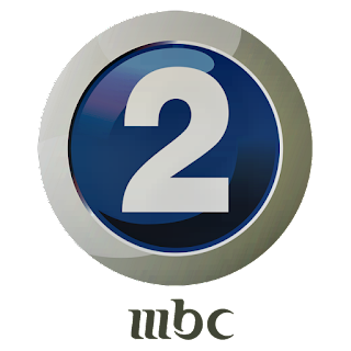 MBC 2 TV frequency Nilesat 201 - Mbc TV Channel Frequencies on