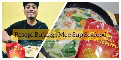 Menu Bujang : Resepi Mee Sup Seafood