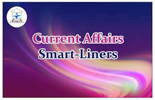 Current Affairs Smart-Liner 20th Feb 2016