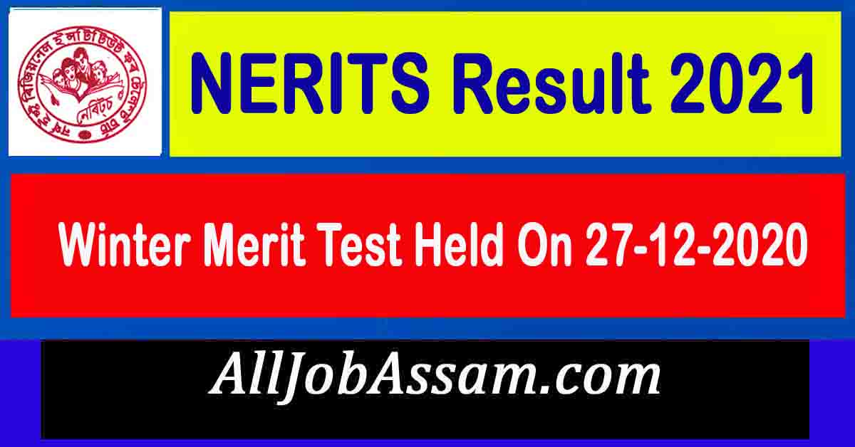 NERITS Result 2021