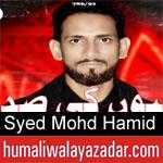 https://humaliwalaazadar.blogspot.com/2019/08/syed-mohd-hamid-nohay-2020.html