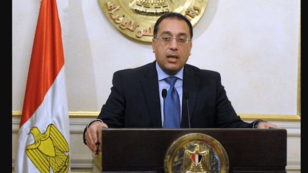 الحكومة مد حظر التجول للساعة الثامنة مساءا واقتطاع 20% من رواتب الوزراء