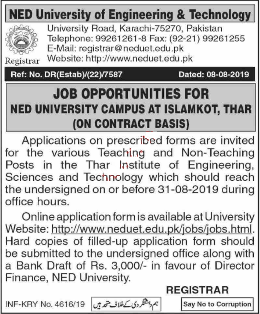 NED University of Engineering and Technology at Islamkot (Thar) Jobs 2019