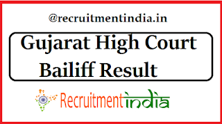 HIGH COURT OF GUJARAT BELIFF PERSONAL MARKS DECLARED