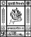 kolkata-municipal-corporation-recruitment-career-latest-apply-wb-govt-jobs-vacancy