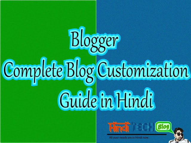 Cover picture of Blogger customization guide