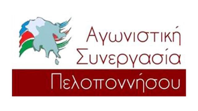 Οι θέσεις της Αγωνιστικής Συνεργασίας Πελοποννήσου για τα υγειονομικά πρωτόκολλα στον τουρισμό