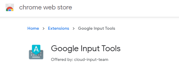 google-telugu-input-tools-for-windows-download