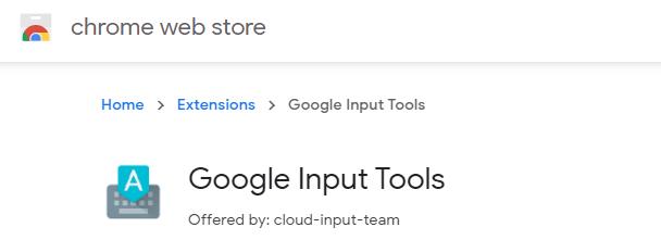 google-telugu-input-tools-for-windows-download