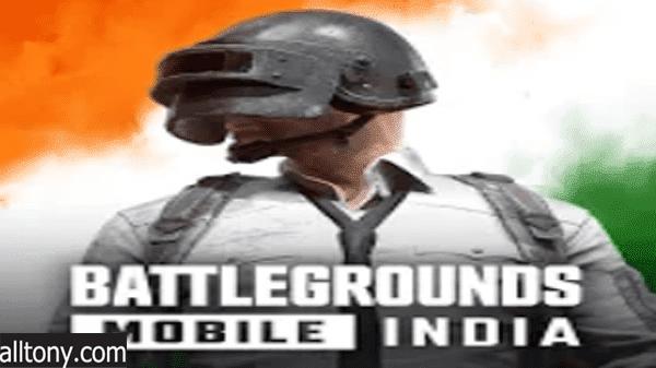تحميل ببجي الهندية للكمبيوتر PC BATTLEGROUNDS MOBILE INDIA