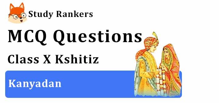 MCQ Questions for Class 10 Hindi: Ch 8 कन्यादान क्षितिज